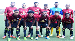 EthiopiaCoffee To Play against the Walyas