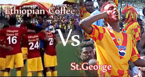 Ethiopian Coffee Vs St.George