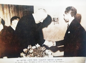 King Hailesselassie recieving the FIFA the  president