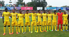 The Walyas Ethiopian National Team