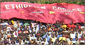Ethiopian Coffee Supporters