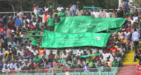 Ethiopian Coffee lost 1nil to Adama City
