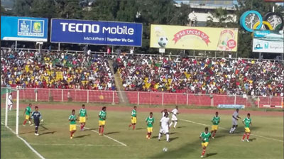 Under 20 Ethiopian Women's Team Against Burkinafaso at A.A stadium
